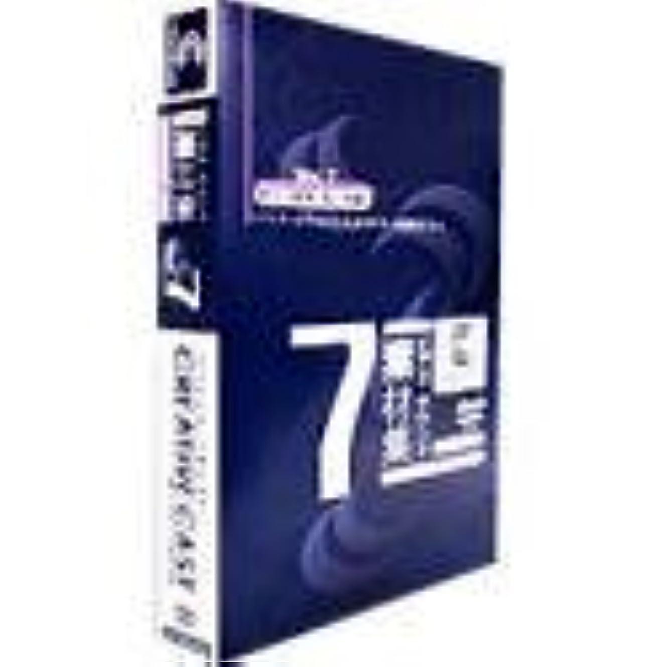 十代の若者たちダイヤル放散するCREATIVECAST プロフェッショナル for Windows Vol.7 野生の動物 海?湖編
