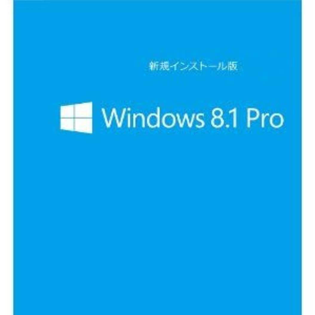メーカー陪審おじいちゃんMicrosoft Windows 8.1 Pro DSP版 日本語 [プロダクトキーのみ]