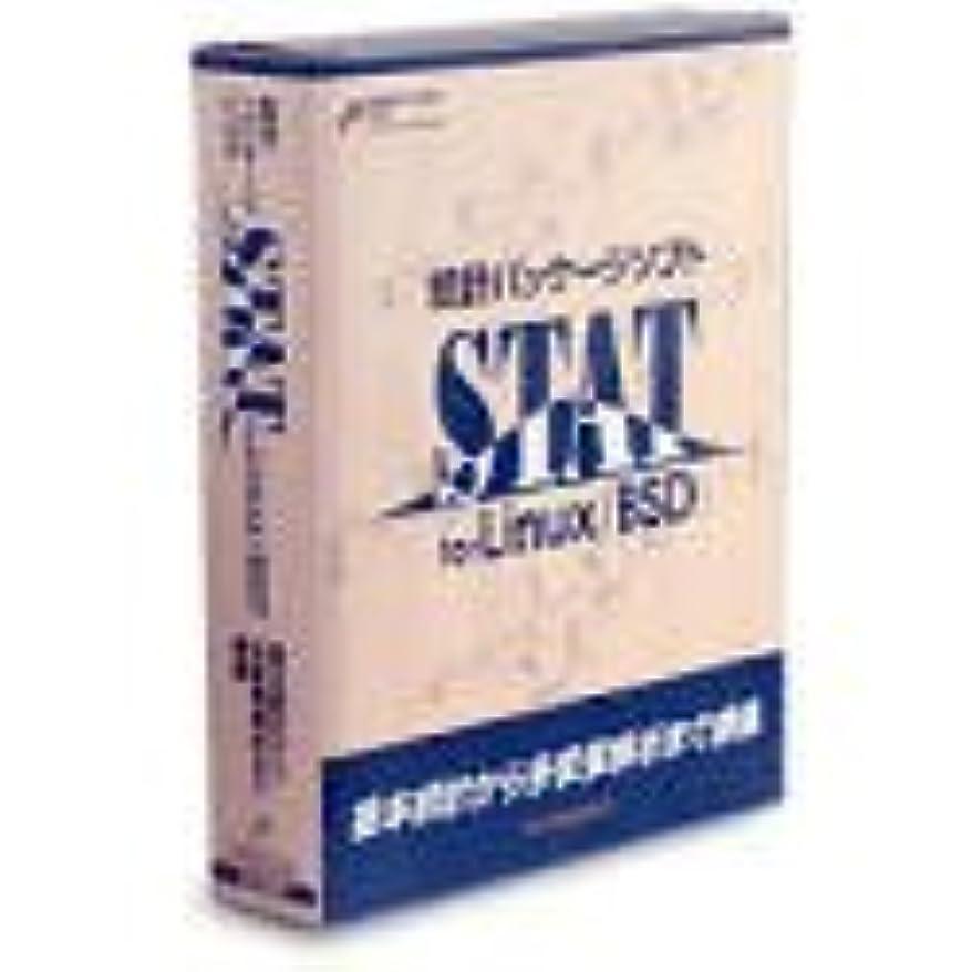 ペルー爆風放射するSTAT for Linux/BSD