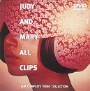 JUDY AND MARY ALL CLIPS〜JAM COMPLETE VIDEO COLLECTION〜 [DVD]