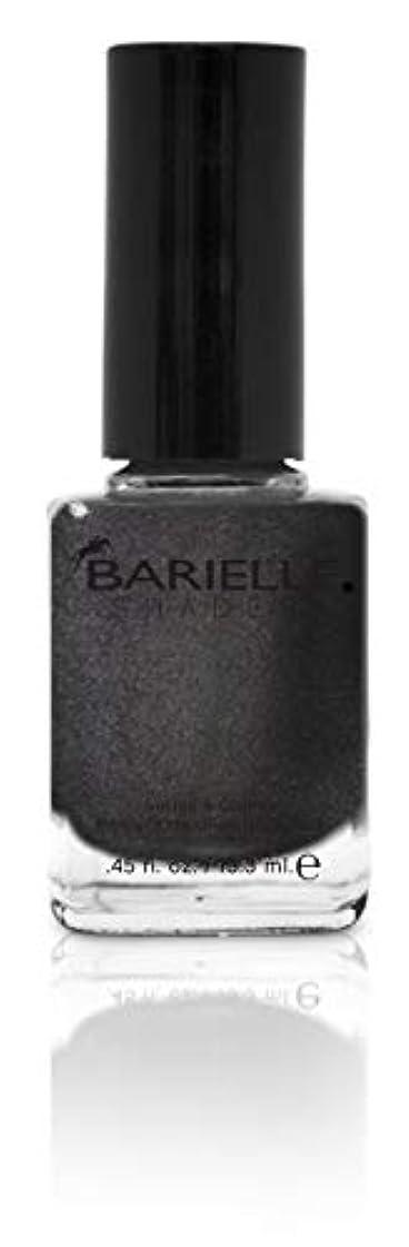 流産破裂見つけるBARIELLE バリエル シルエット 13.3ml Silhouette 5225 New York 【正規輸入店】
