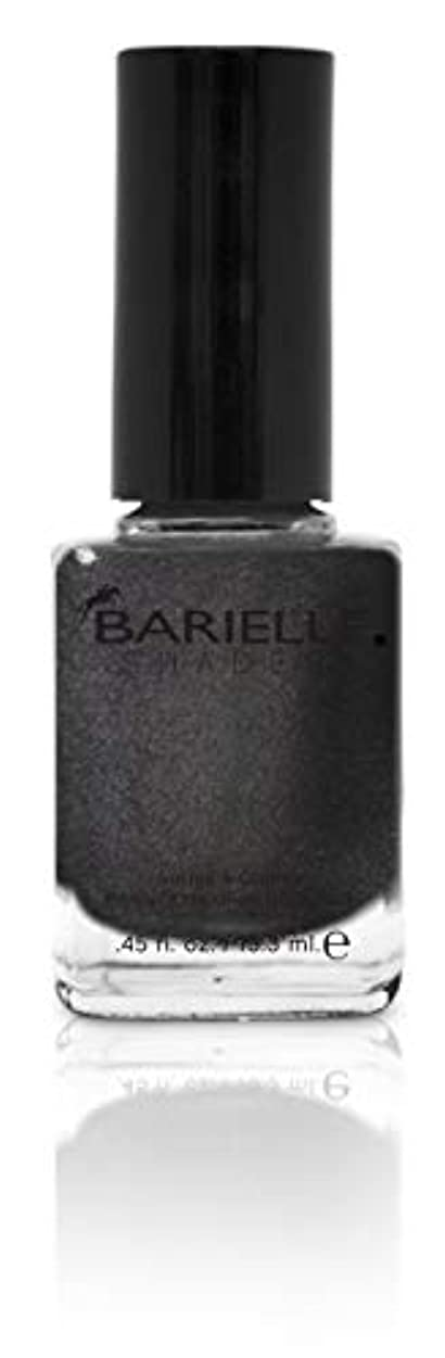 BARIELLE バリエル シルエット 13.3ml Silhouette 5225 New York 【正規輸入店】