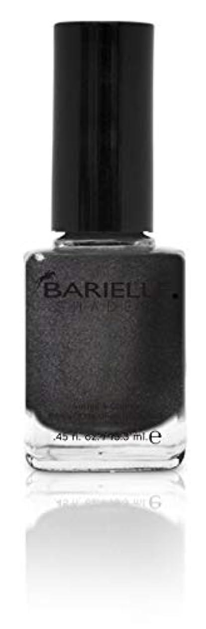 しみ数値批判するBARIELLE バリエル シルエット 13.3ml Silhouette 5225 New York 【正規輸入店】