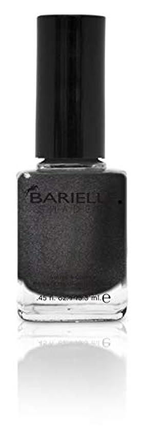 勃起引き出す熟したBARIELLE バリエル シルエット 13.3ml Silhouette 5225 New York 【正規輸入店】