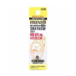 maxell 時計用酸化銀電池1個P(SW系アナログ時計対応)金コーティングで接触抵抗を低減 SR416SW 1BT A