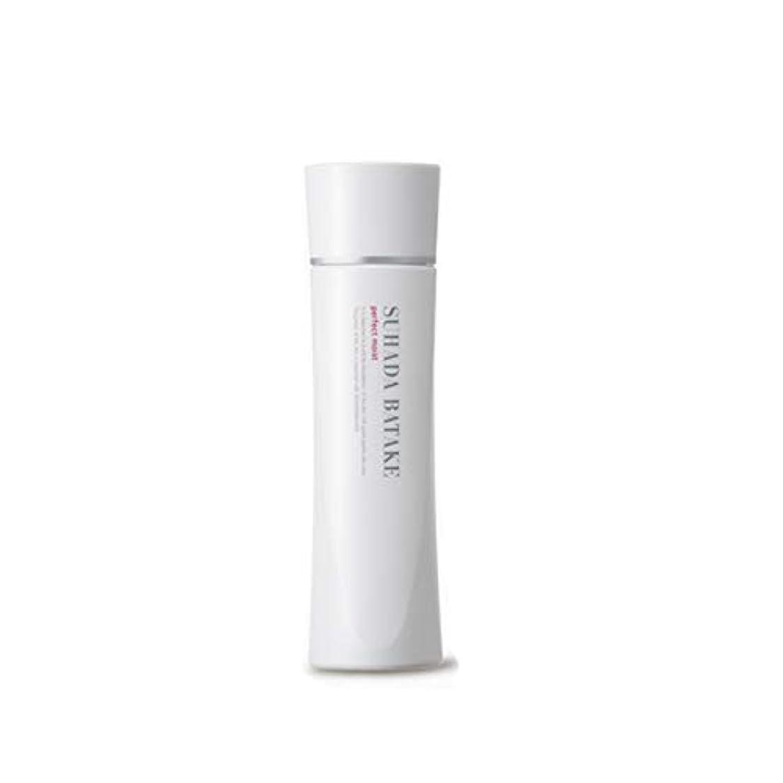 勘違いするブラウザのみ素肌畑 パーフェクト モイスト (美容化粧液)150ml