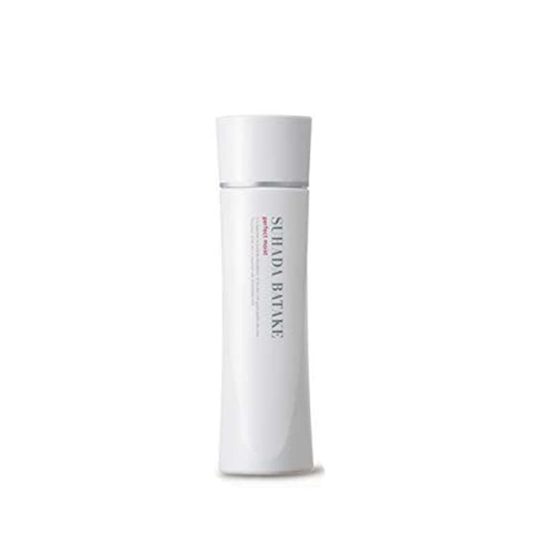 に対応する換気六分儀素肌畑 パーフェクト モイスト (美容化粧液)150ml