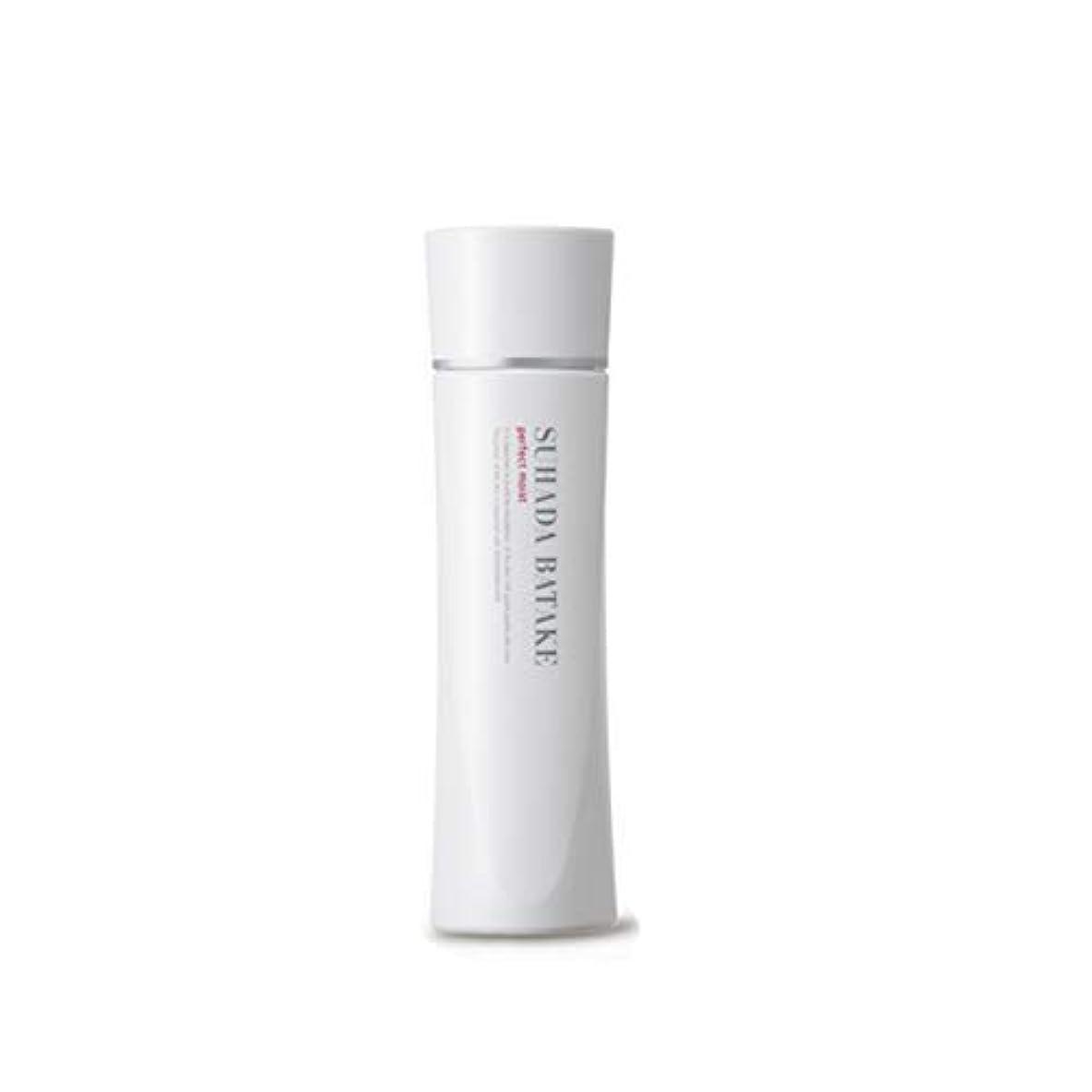 マイナーアトラス光の素肌畑 パーフェクト モイスト (美容化粧液)150ml