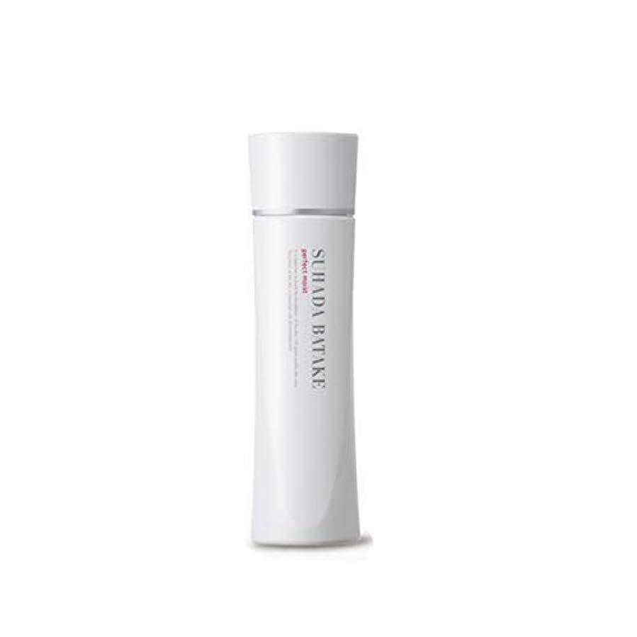 意味する不完全セレナ素肌畑 パーフェクト モイスト (美容化粧液)150ml