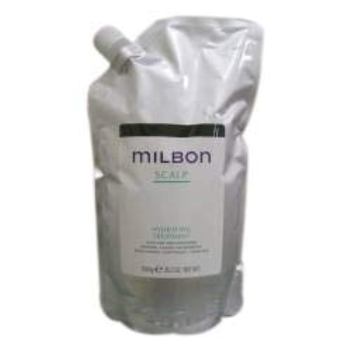 寝室を掃除する時承認ミルボン ハイドレイティングトリートメント<つめかえ用>(1000g)