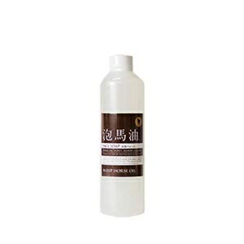 紳士パン型洗顔フォーム 馬油配合 泡馬油 詰め替え用300ml