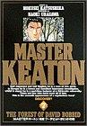 MASTERキートン (7) (ビッグコミックス)の詳細を見る