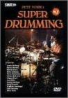 スーパー・ドラミング Vol.1 [DVD]