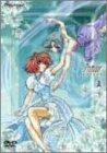 新白雪姫伝説プリーティアのアニメ画像