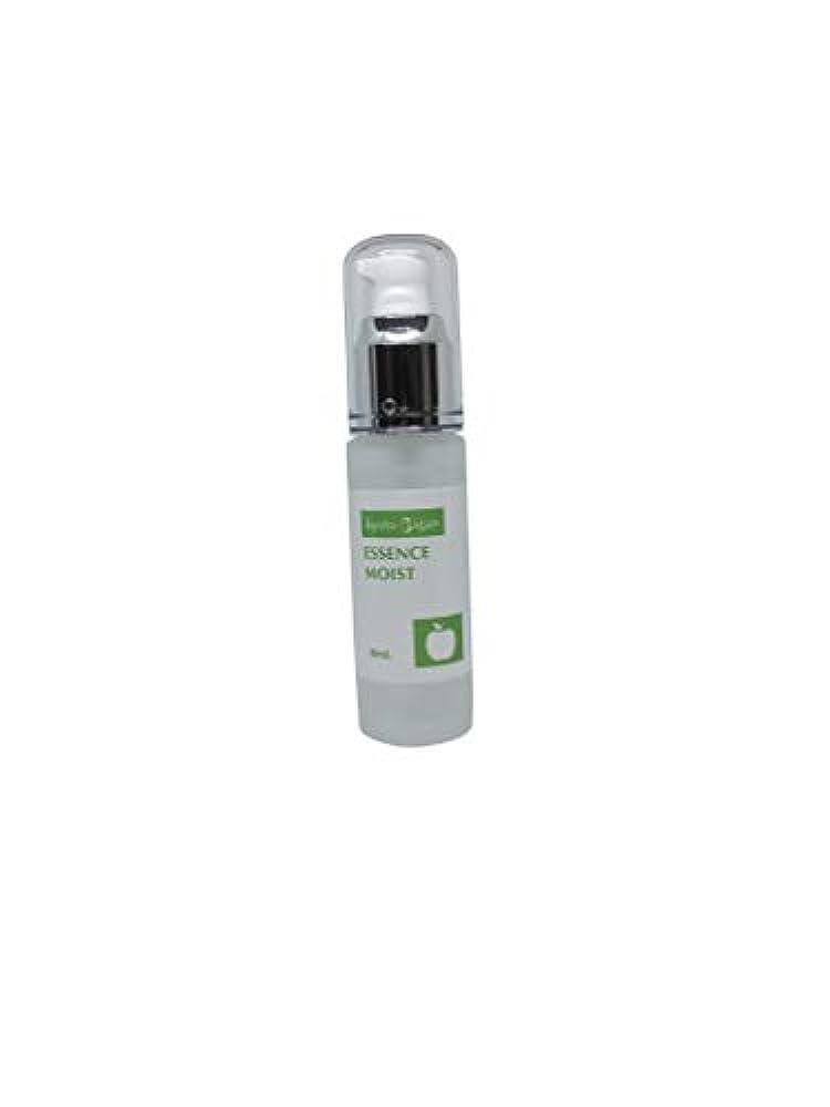 驚かす疲れた中毒エッセンスモイスト【高保湿美容液,敏感肌乾燥肌対応,リンゴ幹細胞エキス+ナールスゲン+3種のヒアルロン酸配合】30ml