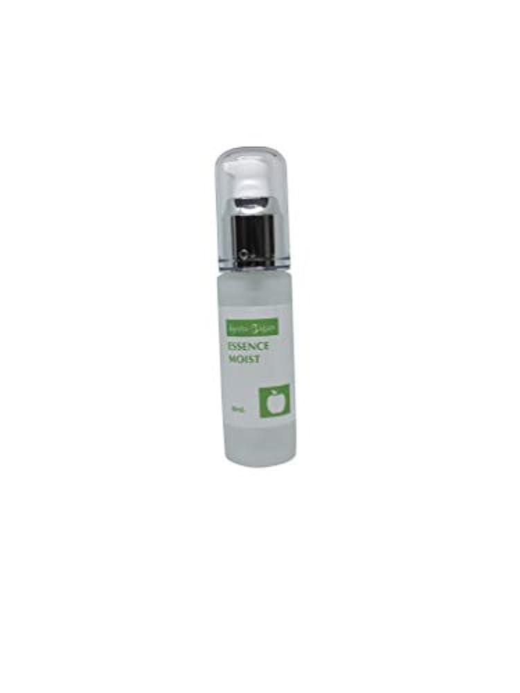 それからどちらかドライバエッセンスモイスト【高保湿美容液,敏感肌乾燥肌対応,リンゴ幹細胞エキス+ナールスゲン+3種のヒアルロン酸配合】30ml