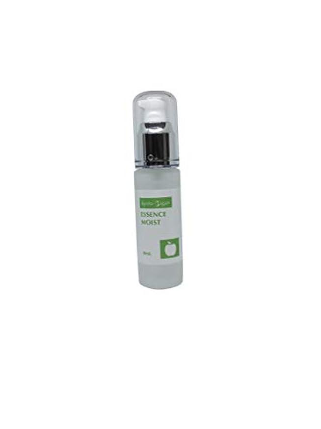 しなやかな人工的な誕生エッセンスモイスト【高保湿美容液,敏感肌乾燥肌対応,リンゴ幹細胞エキス+ナールスゲン+3種のヒアルロン酸配合】30ml