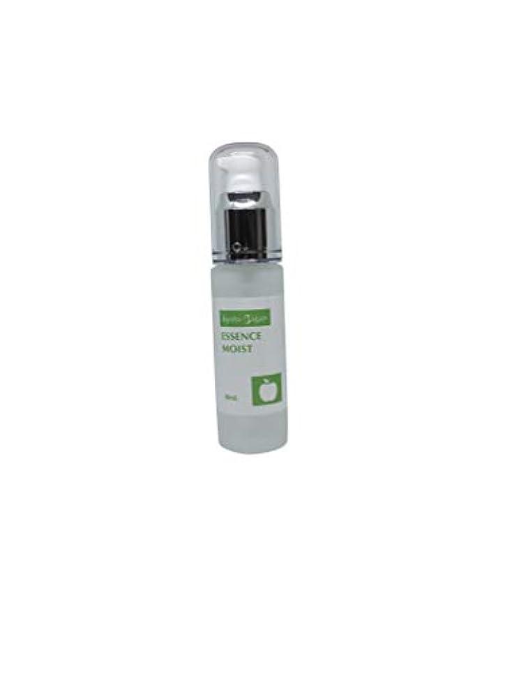 ディーラー充電グラムエッセンスモイスト【高保湿美容液,敏感肌乾燥肌対応,リンゴ幹細胞エキス+ナールスゲン+3種のヒアルロン酸配合】30ml