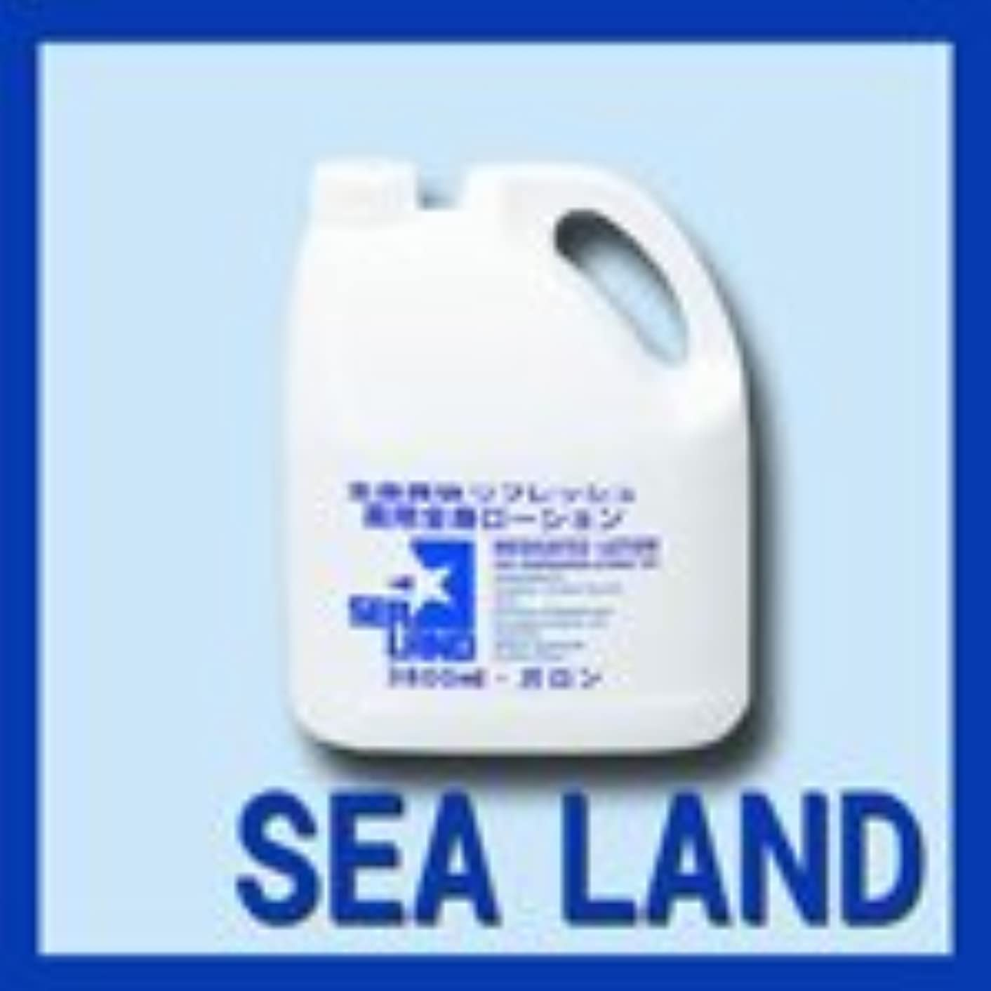 ソーダ水巻き取りインタフェースSEA LAND シーランド 薬用ローション 3800ml(ガロン) ハーブバランス