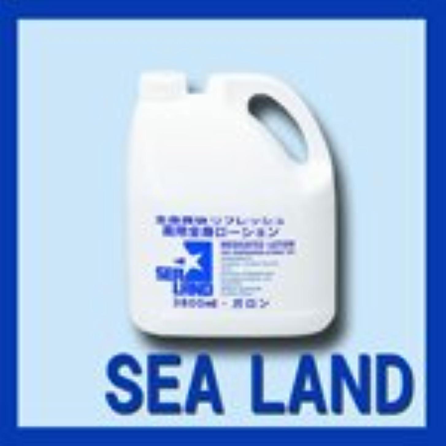 疲労つまらない通知SEA LAND シーランド 薬用ローション 3800ml(ガロン) ハーブバランス