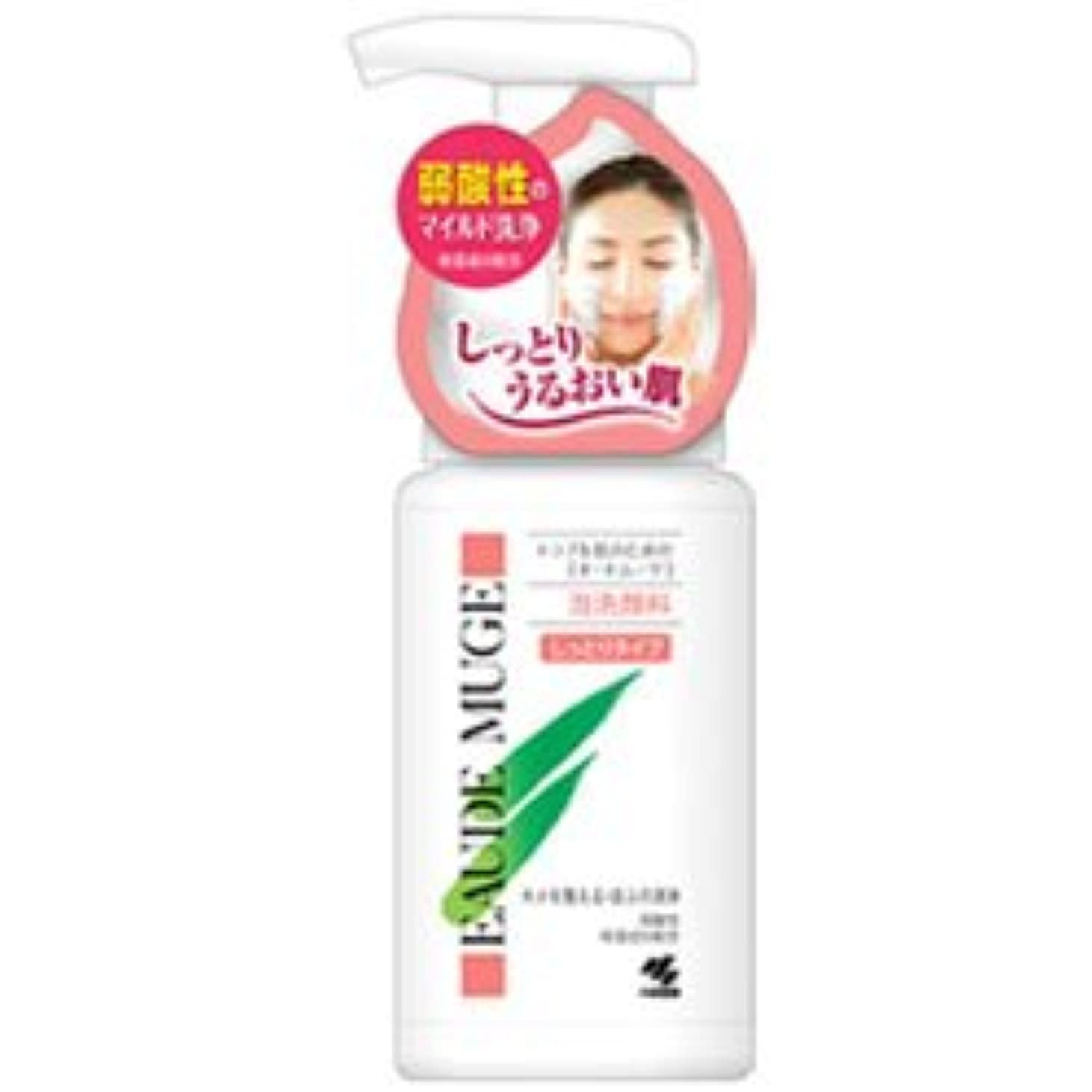 ヒロイン長方形強います【小林製薬】オードムーゲ 泡洗顔料 しっとりタイプ 150ml ×3個セット