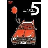 5-five- [DVD]