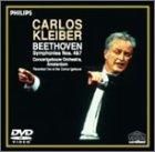 ベートーヴェン:交響曲 第7番 イ長調 作品92 / 交響曲 第4番 変ロ長調 作品60 [DVD]