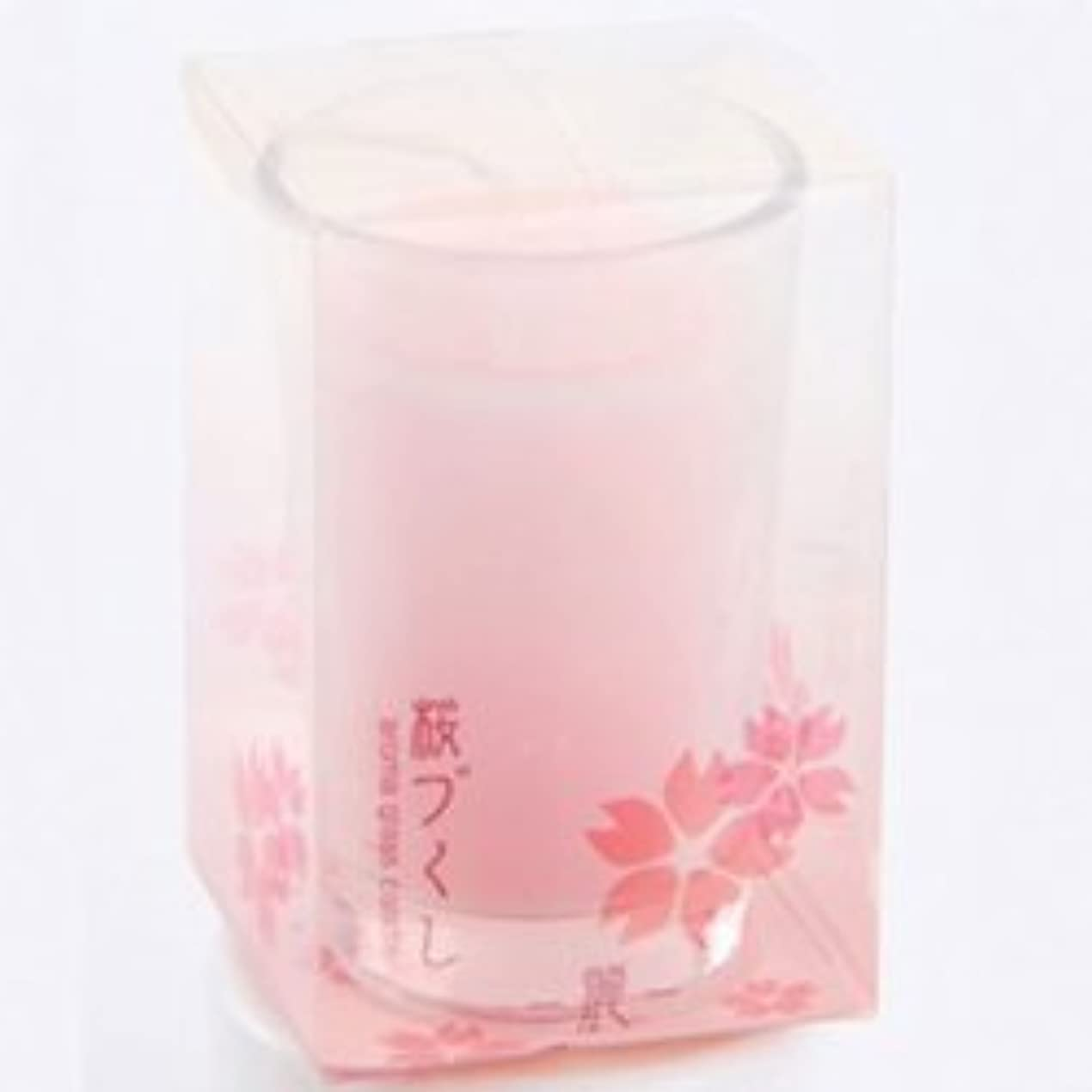 間違いなく摂氏度まぶしさグラスキャンドル 桜づくし 麗