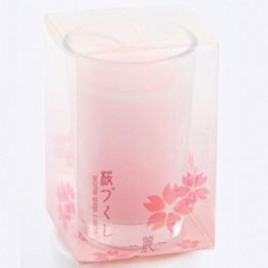 真鍮わざわざ増強するグラスキャンドル 桜づくし 麗