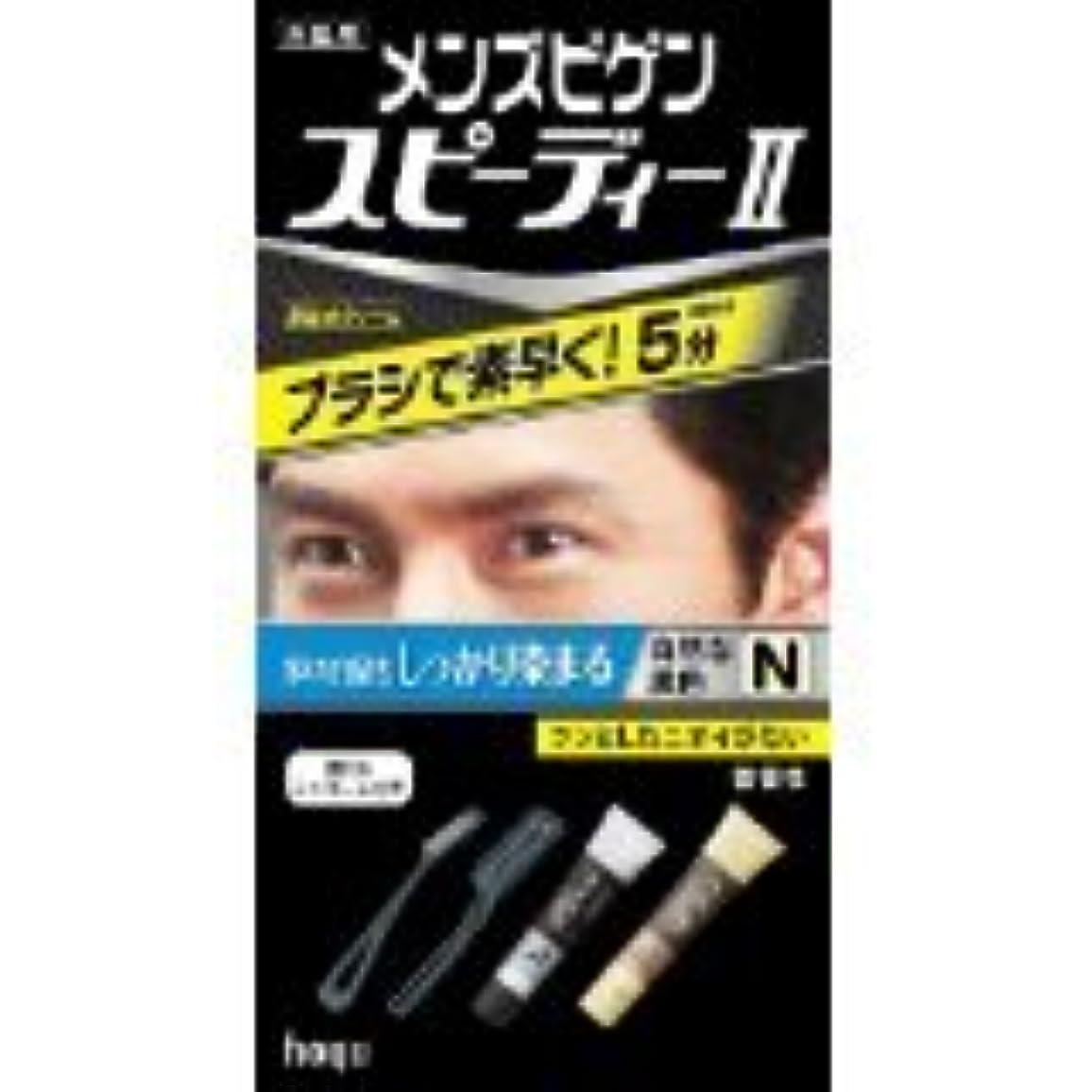 翻訳鷲本メンズビゲン スピーディーⅡ (N 自然な黒色)×12個