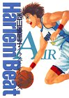 Harlem Beat―西山優里子イラストレーションズ「AIR」