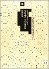 前期哲学 (ライプニッツ著作集)の詳細を見る