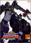 超ロボット生命体 トランスフォーマーマイクロン伝説(10) [DVD]