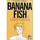 Banana fish (7) (別コミフラワーコミックス)