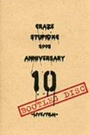stupidxc 2005-LIVE/FILM- [DVD]