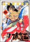 破戒王 4―おれの牛若 (ヤングジャンプコミックス)