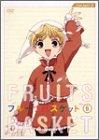 フルーツバスケット 6 [DVD]