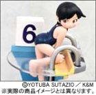 週刊わたしのおにいちゃん 第2号(彩色済フィギュア+オールカラー32Pブックレット) ([玩具])