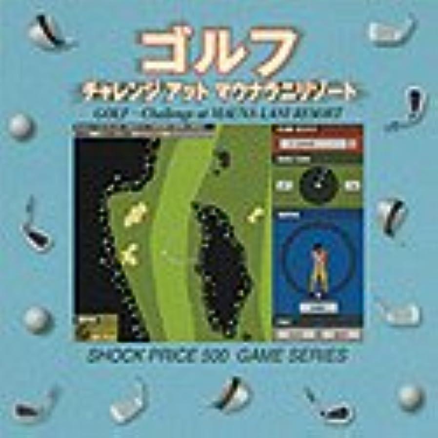 通常硬化する飛ぶShock Price 500 ゴルフ チャレンジ アット マウナラニリゾート