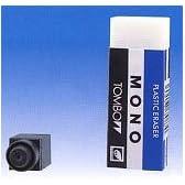TELSTAR 超小型マイク内蔵白黒ピンホールカメラ 【屋内仕様】 TR-04BPM