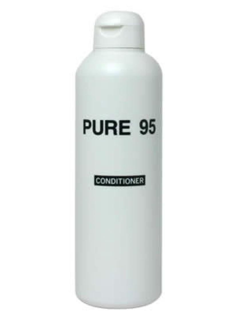 成熟した寄り添う安心させるパーミングジャパン PURE95 コンディショナー 300ml