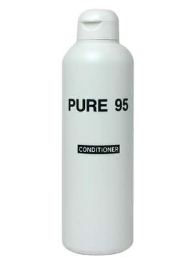 横にお願いしますきれいにパーミングジャパン PURE95 コンディショナー 300ml
