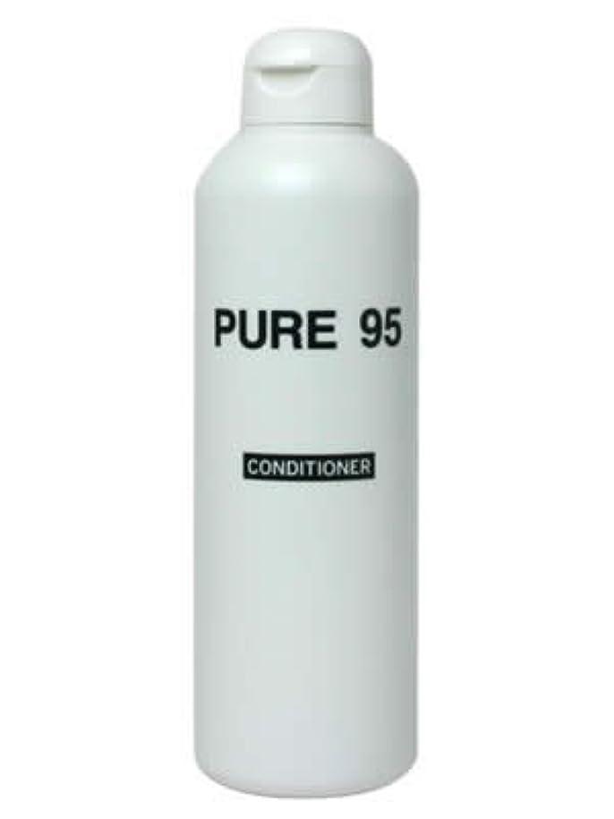 汚染誘惑するパーミングジャパン PURE95 コンディショナー 300ml