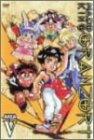 魔動王グランゾート 第5巻  DVD