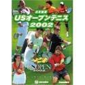 USオープンテニス2002