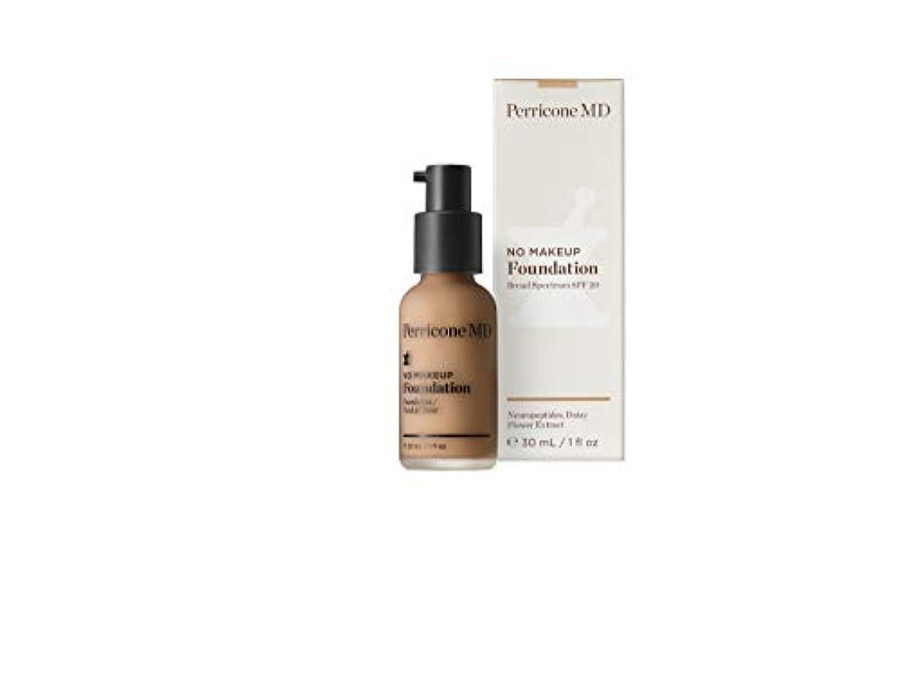 かわいらしい咳診断するNo Makeup Foundation SPF 20 - Golden