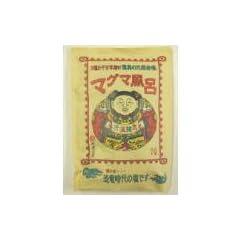 天然岩塩バスソルト 「マグマ風呂25g x 10包入り」 1袋