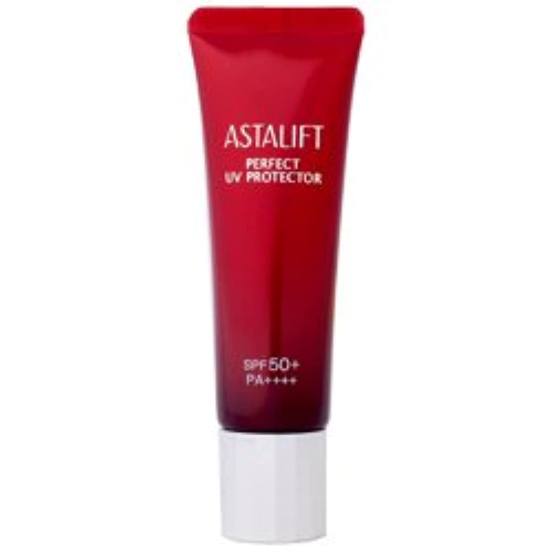 アロング乳剤増幅富士フイルム FUJIFILM アスタリフト パーフェクト UVプロテクター SPF50+ PA++++ 30g