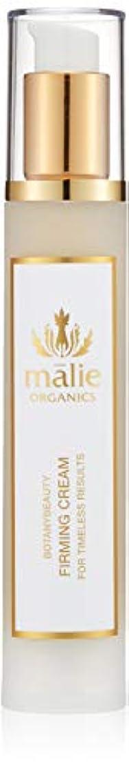 アイドルライン品Malie Organics(マリエオーガニクス) ボタニービューティ ファーミングクリーム 45ml