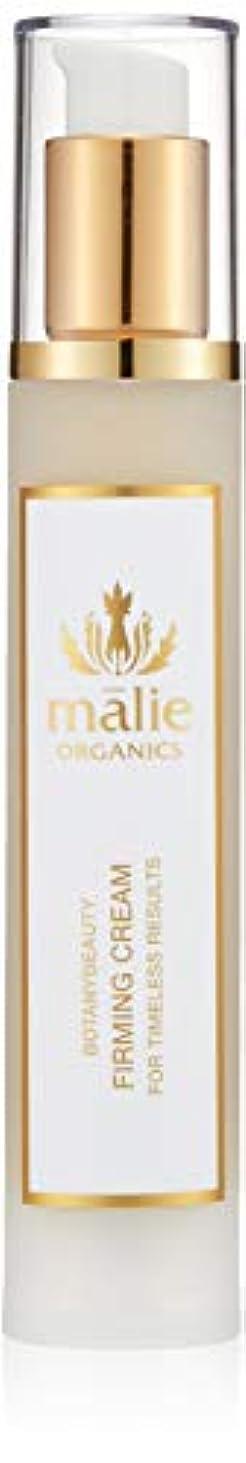 ポール生物学講義Malie Organics(マリエオーガニクス) ボタニービューティ ファーミングクリーム 45ml